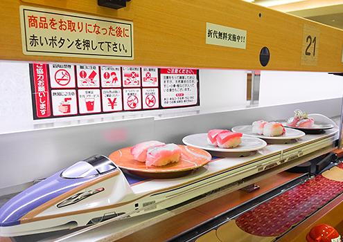 回転寿司 さと海 鹿島店